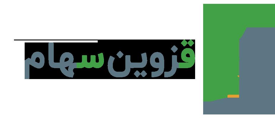 آموزش بورس در قزوین